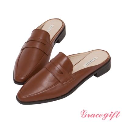 Grace gift-經典便仕低跟穆勒鞋 咖