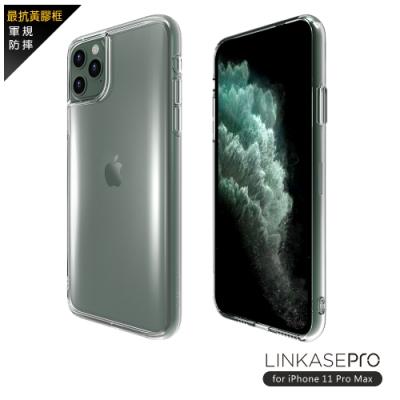 LINKASE PRO iPhone 11ProMax大猩猩曲面玻璃軍規防摔保護殼-激淨透