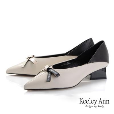 Keeley Ann極簡魅力 撞色尖頭造型跟包鞋(米白色-Ann系列)