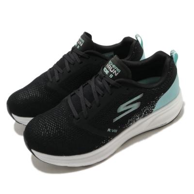 Skechers 慢跑鞋 Go Run Ride 8 寬楦 女鞋 輕量 緩衝 膠底 避震 穩定 耐磨止滑 黑 藍 15224WBKTQ