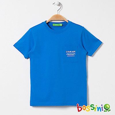 bossini男童-圓領短袖口袋T恤藍紫
