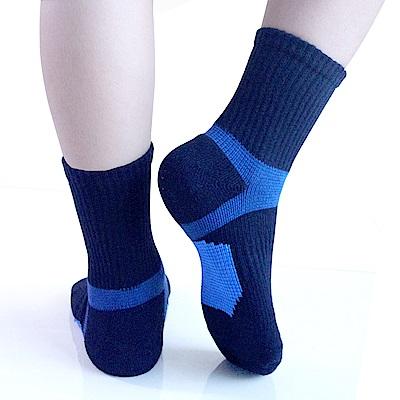 Searphic Silk 足弓加壓氣墊中筒襪 SE947(12雙)
