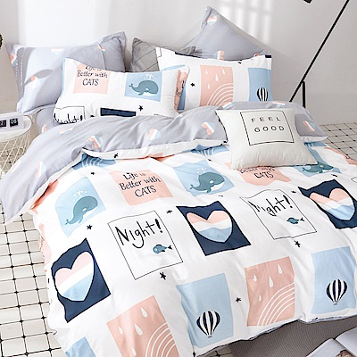 La Lune 台灣製100%精梳純棉單人床包雙人被套組 北歐文青