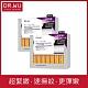 DR.WU 超逆齡多肽抗皺安瓶1.5ML7PCS*2入 (共14PCS) product thumbnail 1