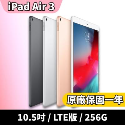 Apple iPad Air 3 (2019) 10.5吋 256G LTE版 平板電腦