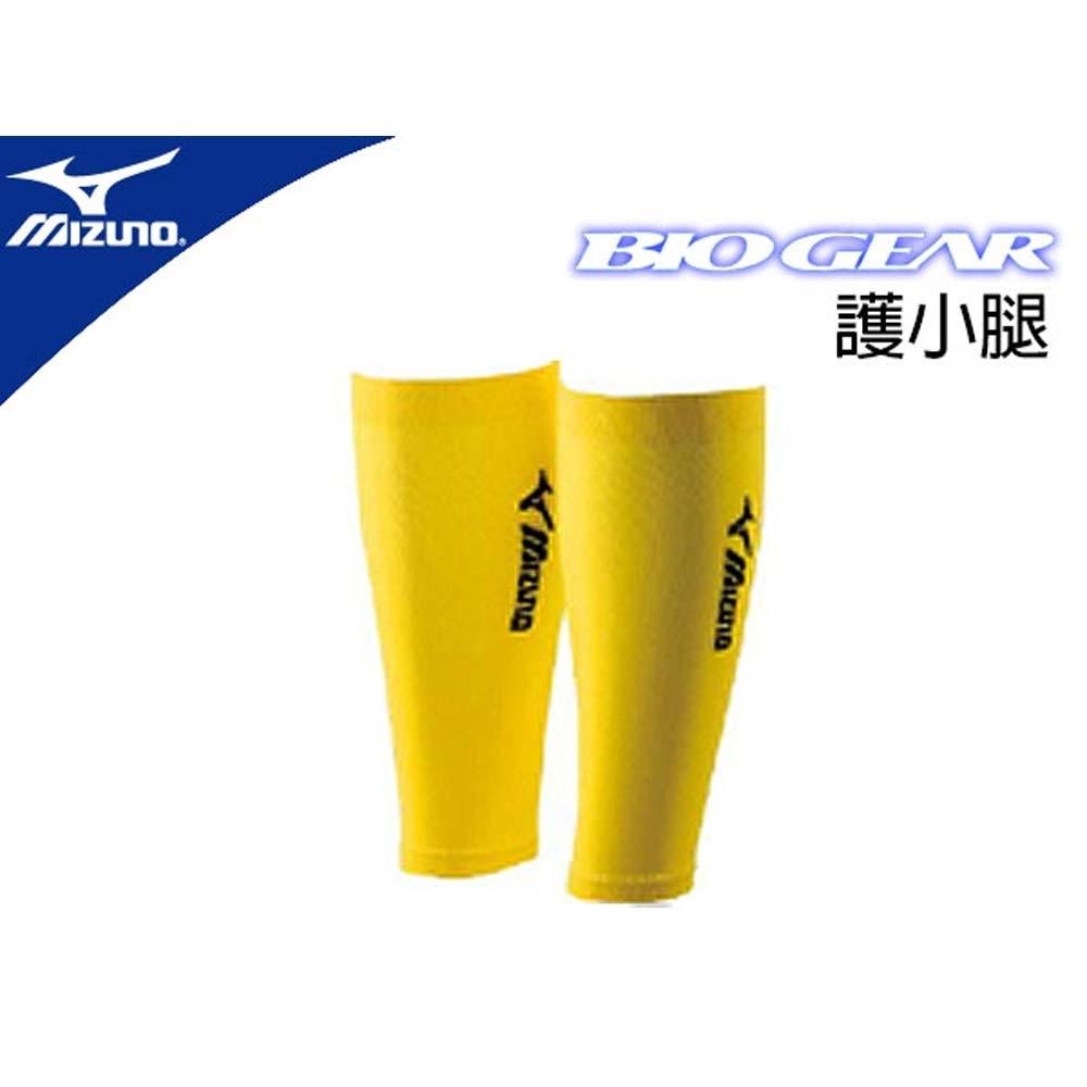 MIZUNO 日本製BIO-GEAR小腿套-慢跑 路跑 馬拉松 護腿套 黃色