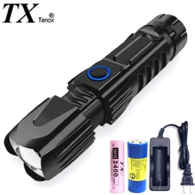 TX特林XHP-70 LED超強亮USB充電手電筒(T-2020-P70)