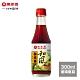 (活動)萬家香 和風沙拉醬(300ml) product thumbnail 1