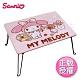 【MY MELODY】台灣製 美樂蒂 小花 摺疊桌 方桌 和室桌 兒童桌60x48x30cm product thumbnail 1