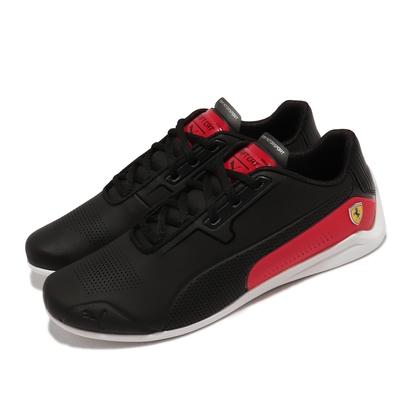 Puma 賽車鞋 Ferrari Drift Cat 8 男鞋 法拉利 運動休閒 球鞋穿搭 皮革鞋面 黑 紅 306818-01