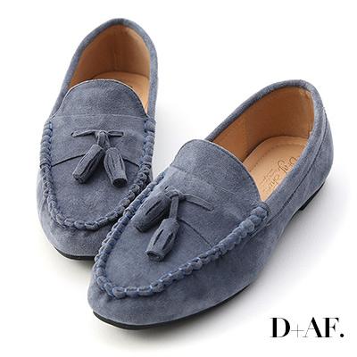 D+AF 學院穿搭.小流蘇絨料平底樂福鞋*淺藍