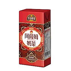 光泉 午后時光阿薩姆奶茶(300mLx24瓶)