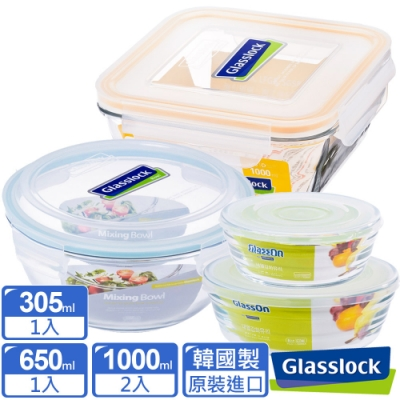 Glasslock強化玻璃微波保鮮盒 - 夏日輕食4件組