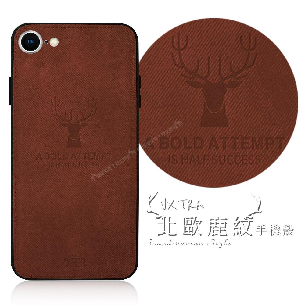 VXTRA iPhone SE2/8/7 4.7吋 共用 北歐鹿紋防滑手機殼(單品咖啡)