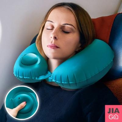 JIAGO 按壓式充氣旅行頸枕