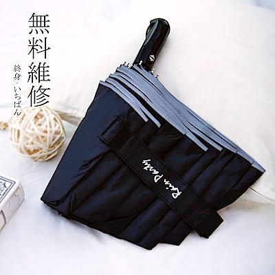 好傘王 自動傘系_電光兩人大大傘(黑色)