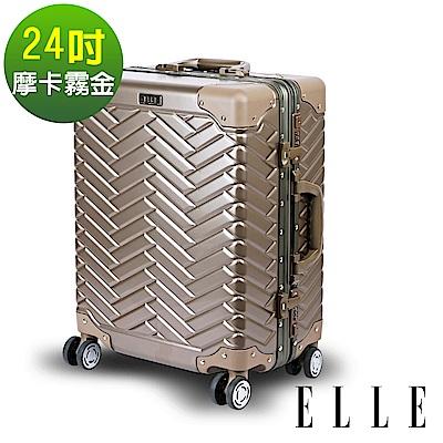 ELLE CHOCOLATE經典鋁框系列-24吋霧面ABS+PC行李箱- 摩卡霧金 EL31203