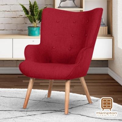 漢妮Hampton安格斯單人高背休閒沙發-玫瑰紅
