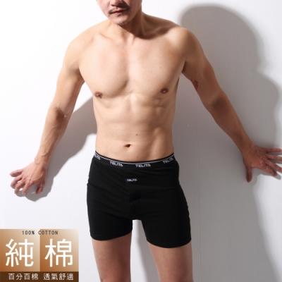 男內褲 純棉素色針織平口褲/四角褲(黑) TELITA
