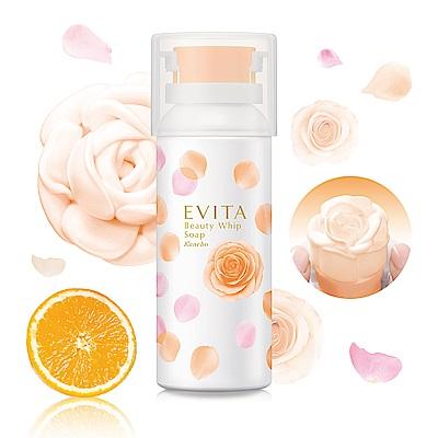 EVITA艾薇塔 玫瑰泡沫潔顏慕斯(玫瑰&柑橘茶香)