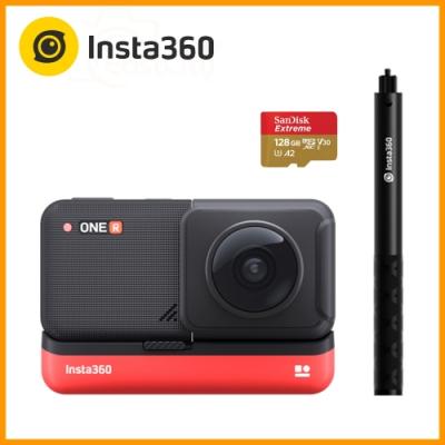 Insta360 ONE R 全景鏡頭套組 (東城代理商公司貨) 贈128G/160MBs卡+隱形自拍棒