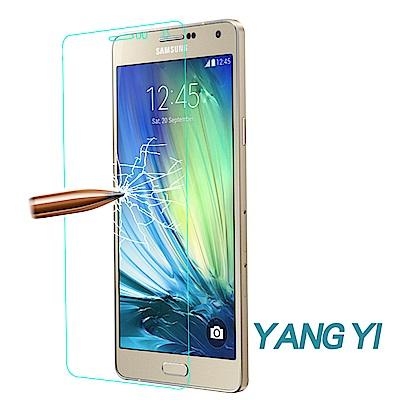 揚邑 Samsung Galaxy A7 2015 鋼化玻璃膜9H防爆抗刮防眩保護貼
