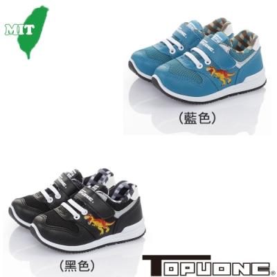 TOPUONE童鞋 透氣格紋輕量減壓防臭休閒鞋運動鞋-藍.黑色