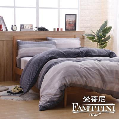 梵蒂尼Famttini-似水年華 特大頂級純正天絲萊賽爾兩用被床包組