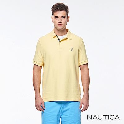 Nautica 簡約素色吸濕快乾短袖POLO衫-黃色