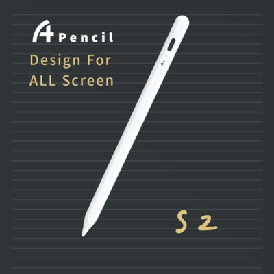 【A+ iStylus S2通用觸控筆】主動式 超滑順 通用觸控筆