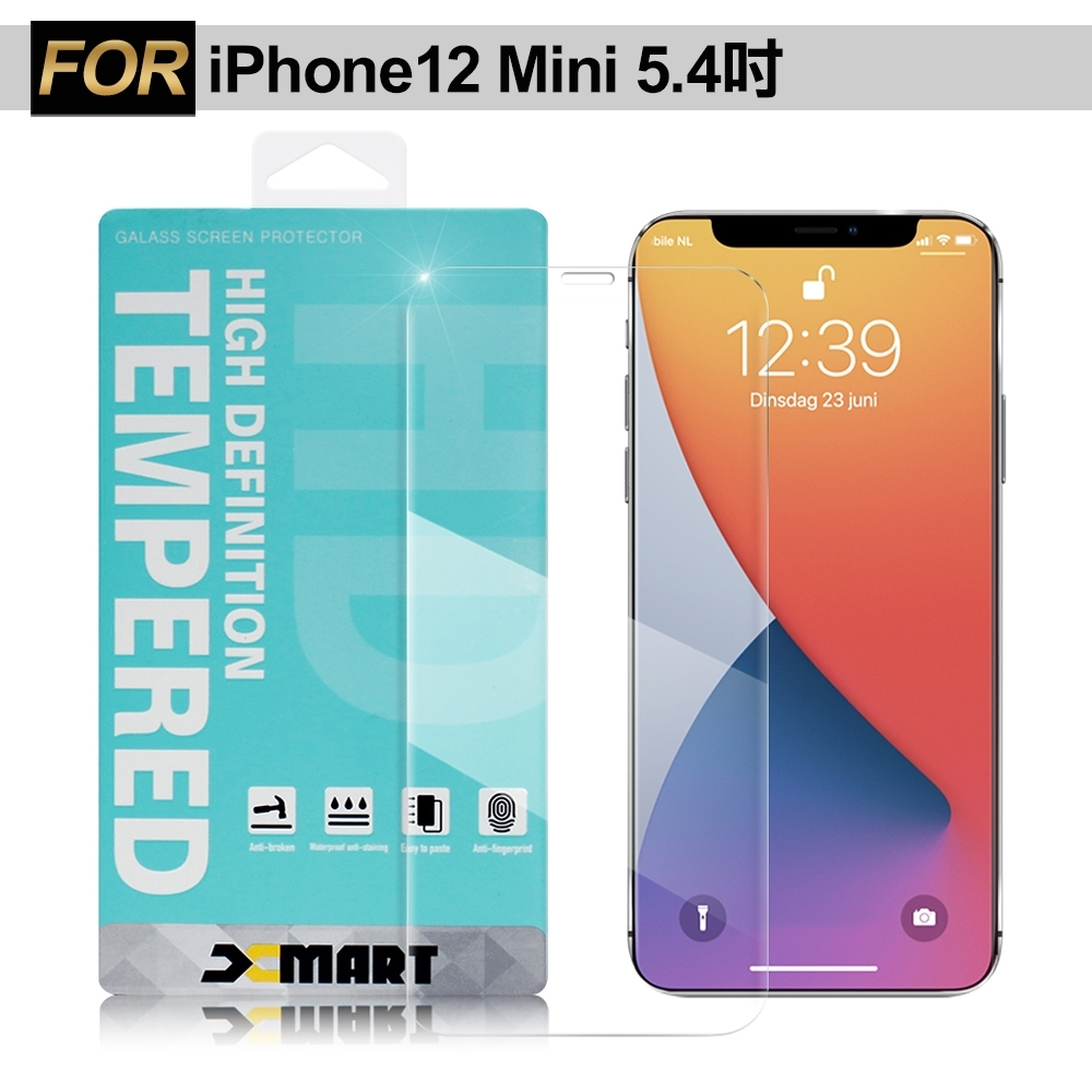 Xmart for iPhone12 Mini 5.4吋 薄型 9H 玻璃保護貼-非滿版