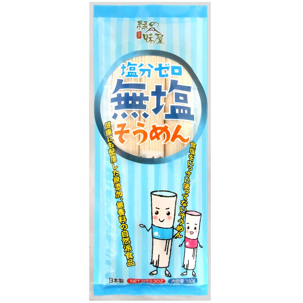 KURATA 無鹽素麵(150g)