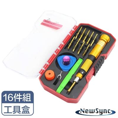 【NewSync】專業級筆電/平板/手機維修拆裝工具盒 16件組
