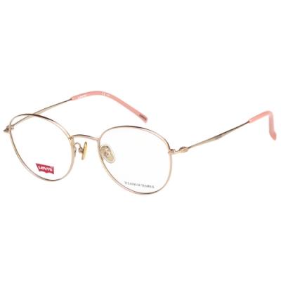 Levi s 光學眼鏡 (玫瑰金)LV7006F