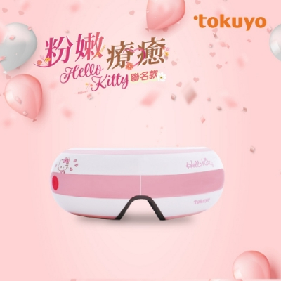 Hello Kitty X tokuyo FUN睛鬆PLUS眼部按摩器