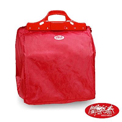 《闔樂泰》專利Shopping包(紅大)(購物袋 / 環保袋)
