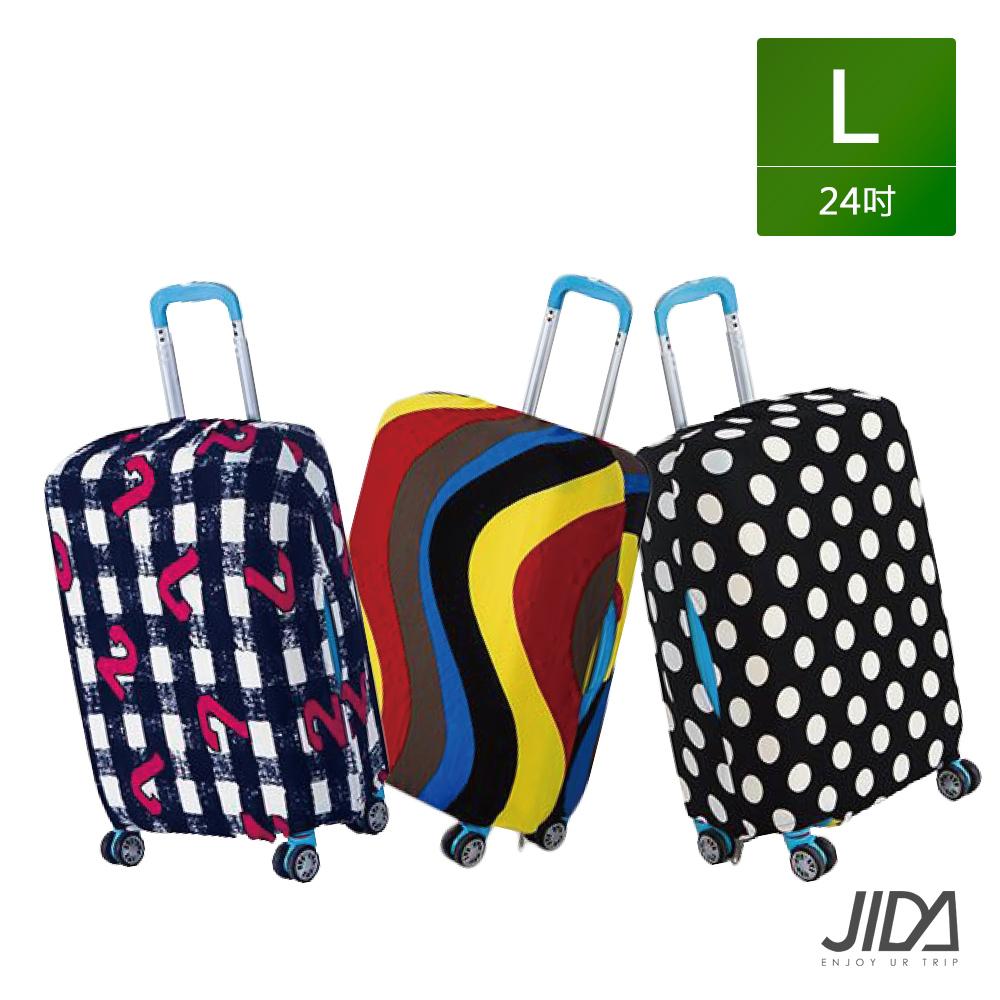 JIDA 印花款行李箱彈力布保護套(24吋)