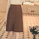 東京著衣-yoco 韓妞LOOK迷人排釦中長裙-S.M.L(共二色)