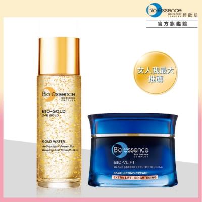 Bio-essence碧歐斯 黃金露30ml+緊膚霜25g