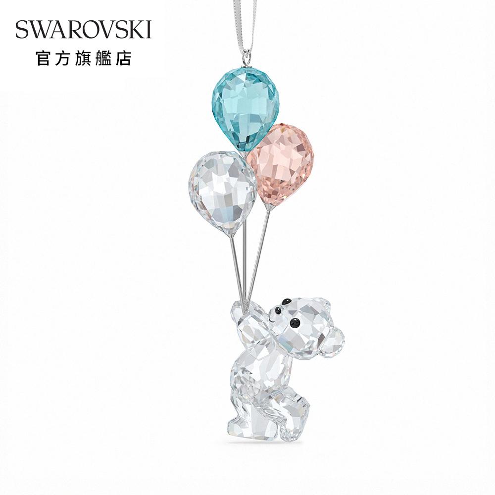 SWAROVSKI 施華洛世奇 MY LITTLE KRIS BEAR 小熊氣球掛飾