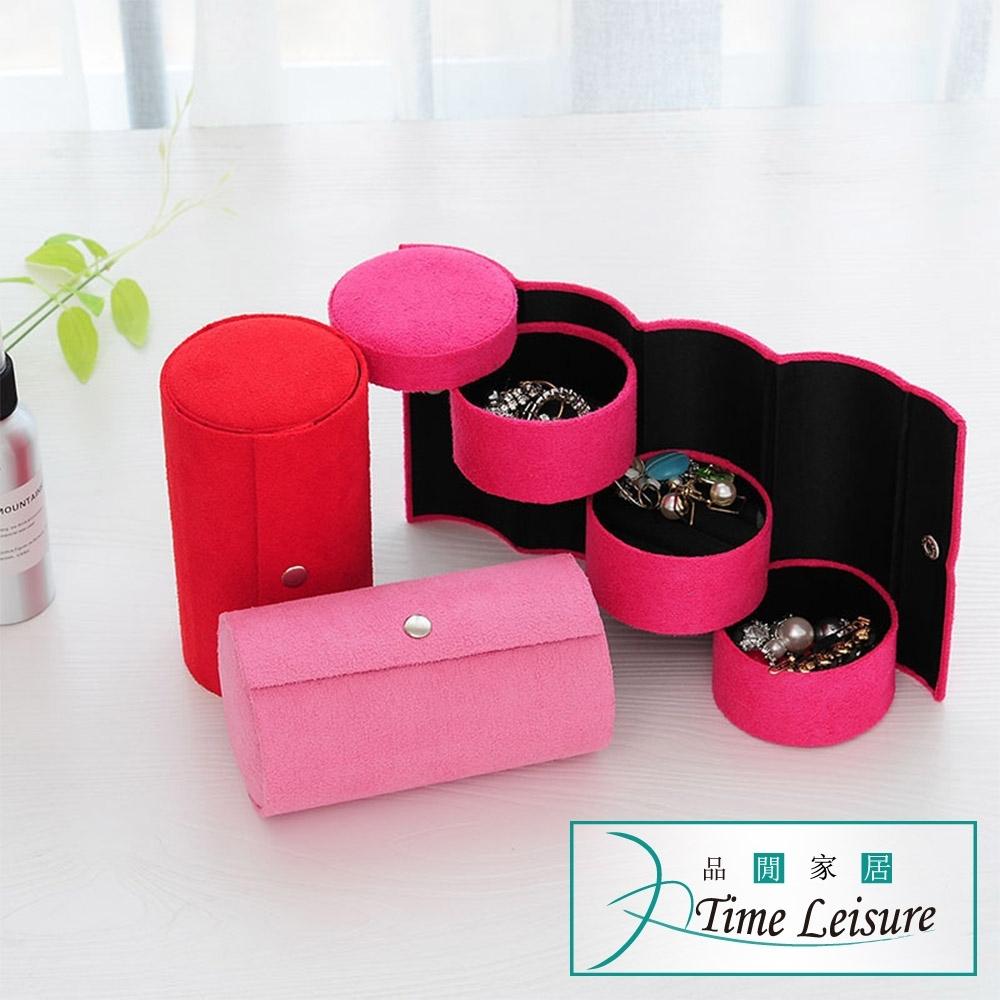 Time Leisure 日式絨布三層圓筒珠寶耳環首飾旅行便攜收納盒