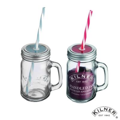 KILNER 寬口把手玻璃杯/飲料杯對杯組400ML(紅+藍)
