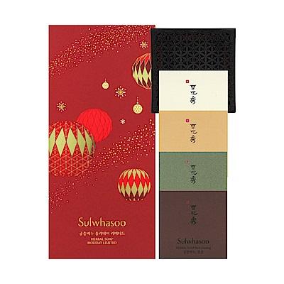 Sulwhasoo雪花秀 宮中蜜皂旗艦店限定版(100g*4款)