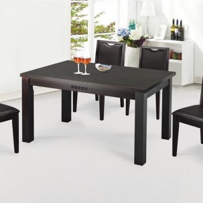 MUNA 艾曼達4.5尺胡桃餐桌 (不含椅) 135X81X75cm