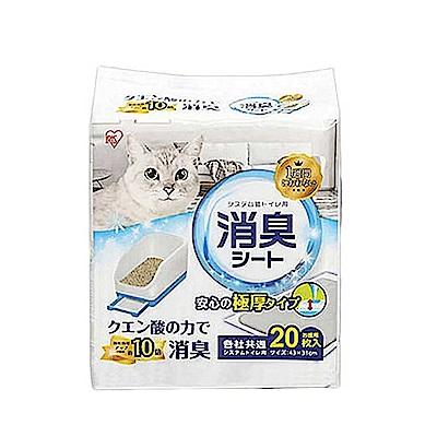 日本IRIS 貓廁專用檸檬酸除臭尿布20入