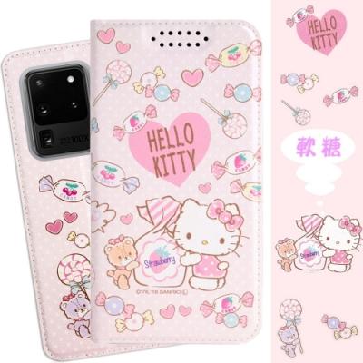 【Hello Kitty】三星 Samsung Galaxy S20 Ultra 甜心系列彩繪可站立皮套(軟糖款)
