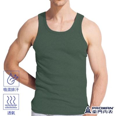 PROMAN 豪門 MIT棉感活力羅紋挖背背心-單件(墨綠)