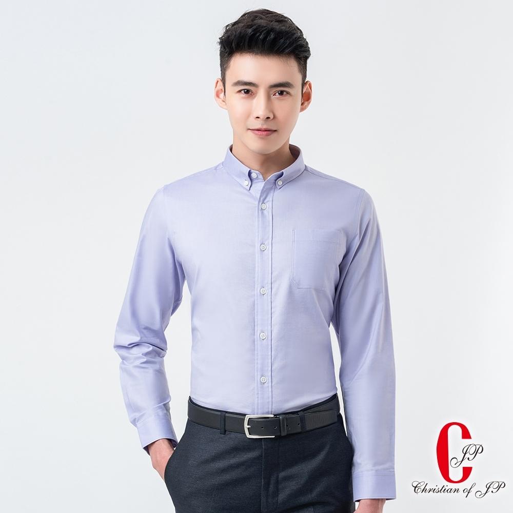 Christian 牛津格調休閒襯衫_紫(RW815-63)