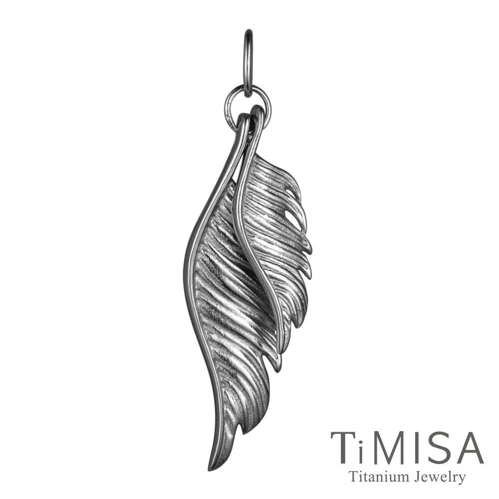 TiMISA  飄逸羽毛(雙羽款) 純鈦墜飾
