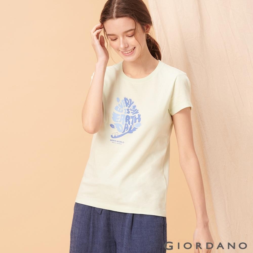 【GIORDANO】女裝DEAR WORLD系列印花T恤-31 淺綠